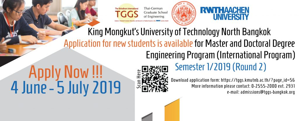Apply Now for Semester 1/2019 (Round 2) - The Sirindhorn